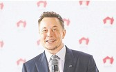 特斯拉公司總裁埃隆·馬斯克承諾鋰電池站將於12月初落成。(圖源:路透社)