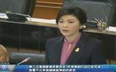泰國前總理英禒8月1日前往泰國最高法院就所涉大米收購案進行口頭結案陳詞。(圖源:網絡視頻截圖)