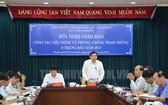市委內政處主任陳世流在會議上發表講話。(圖源:市黨部新聞網)