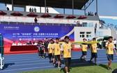 中國-東盟青少年足球友誼賽開幕式。(圖源:互聯網)