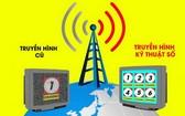 今(15)日起共15省完全停播地面模擬電視頻道。(示意圖源:互聯網)