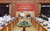 政府總理阮春福出席防守區域中央指委會首次會議。(圖源:互聯網)