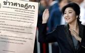 針對前總理英祿缺席25日泰國最高法院對大米案的宣判,泰國總理巴育當日下午表示,將命令相關機構工作人員找尋英祿下落,要求其回來聽取法院的判決結果。(圖源:The Nation)