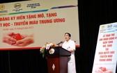 國家人體器官移植調配中心主任 鄭鴻山教授在儀式上致詞。