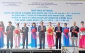 越韓文化週活動於昨(1)日上午在市青年文化宮舉行。
