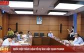 國會代表分組討論並對隆城國際航空港土地回收、補償、輔助、安置項目可行性研究報告及對《競爭法》草案(修訂)進行討論和提意見。(圖源:人民報網視頻截圖)
