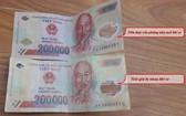 面額20萬元的真假鈔可以肉眼辨識。(示意圖源:互聯網)