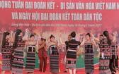 """圖為""""各民族大團結-越南文化遺產""""週活動的一節目。(圖源:VOV)"""