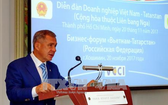 俄羅斯聯邦所屬韃靼斯坦共和國總統明尼哈諾夫(R. Minnikhanov)在越南-韃靼斯坦共和國企業論壇上發言。(圖源:越通社)