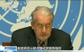 敘副外長反對將化武襲擊調查政治化。(圖源:CCTV視頻截圖)