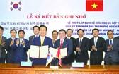 市人委會與韓國慶尚北道省政府建立友好與合作關係的備忘錄簽署儀式。