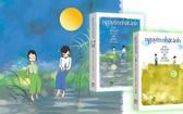 阮日映作家推出最新作品《小芭蕉樹穿綠鞋》。(圖源:互聯網)