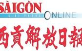 3位華人獲第十一郡勵學會表彰