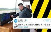 日本 NHK 就誤報朝發射導彈警報致歉。(圖源:NHK新聞節目視頻截圖)