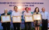 市各友好組織聯合會向該友協的集體和個人頒發獎狀。