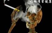 再不戒煙小心5種病找上門。(示意圖源:互聯網)