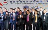 會長翁明照(前排左三)與各副會長和理監事上台敬酒。