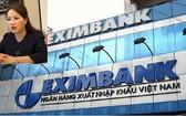 Eximbank 公佈有關周氏萍女士存款被盜領處理情況。(示意圖源:互聯網)