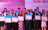 組委會表彰優秀民族青年。