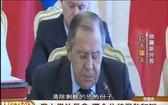俄羅斯、土耳其和伊朗三國當地時間28日在莫斯科舉行外長會,討論推動解決敘利亞問題。(圖源:網絡視頻截圖)