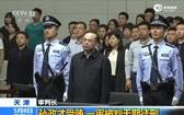 重慶市委原書記孫政才受賄一審被判無期徒刑:當庭表示認罪悔罪。(圖源:CCTV視頻截圖)