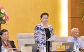 國會主席阮氏金銀在會議上發言。