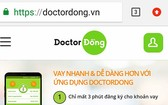 """Doctor同""信貸單位的網頁。"