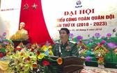 越南人民軍總政治局主任梁強上將在會上致開幕詞。(圖源:越林)