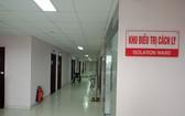 圖為芹苴市全科醫院隔離治療區。(圖源:民智報)