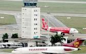 新山一機場空運活動。