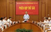 國家主席陳大光主持會議。(圖源:越通社)