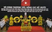 原總書記杜梅靈柩安放在河內國家殯儀館。(圖源:越通社)