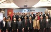 胡志明市華文教育輔助會第八屆理事會就職。