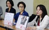 日本2萬人簽名要求制定《禁止騷擾法》。(圖源:共同社)