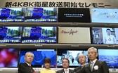 當地時間12月1日上午10時,日本電視網開始通過衛星公開播放4K和8K頻道。(圖源:互聯網)