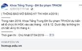 2019年4月份舉辦的HSK及HSKK國際漢語水平考試計劃已經開展。(圖源:臉書粉絲專頁截圖)