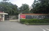 Cholimex 股份制後利潤倍增。圖為Cholimex旗下核心子公司的Cholimex Food有限公司大門一瞥。(圖源:互聯網)