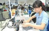 市高新技術園區Sonlon有限責任公司生產超小音響設備與微機電子。