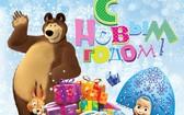 俄羅斯動畫片《瑪莎和熊》其中的一集《瑪莎+稀飯》成為視頻點播平台優兔點擊量最高的動畫視頻。