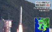 日本成功發射可製造流星雨的小型人造衛星。(圖源:日本NHK電視台報道截圖)