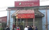 遭打劫的Agribank銀行太平省分行。(圖源:阮琳)