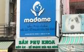Madame產婦科門診室違規提供不孕不育諮詢。