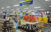 市工商廳:結束2019己亥年春節消費旺季,參加本市市場平抑物價計劃的企業準備了價值18萬4248億元的商品供應量,同比增加6127 億元(3.44%)。(圖源:互聯網)