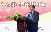 政府副總理王廷惠在會議上發表講話。(圖源:英玉)