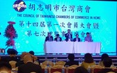 本市台灣商會第一次會員大會現場一瞥。