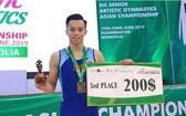 黎清松奪得男子單杠銅牌。