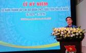 共青團海防市市委書記陶富垂陽在紀念會上發言。(圖源:海防報)