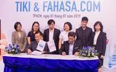 雙方舉行的合作合同簽署儀式。