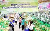 運入本市各超市的食品獲嚴管以確保食品安全。