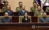 圖為朝鮮中央電視台8日播出的金日成25週年祭中央追悼大會錄像,金與正(第一排居中)坐在主席台上。(圖源:韓聯社/朝鮮央視)